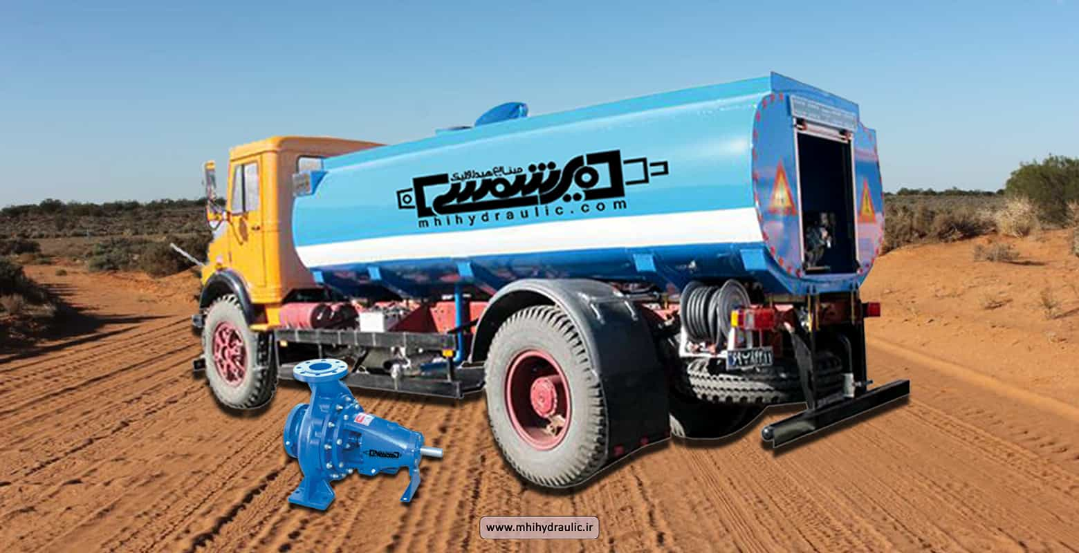 کامیون آب پاش 780 400