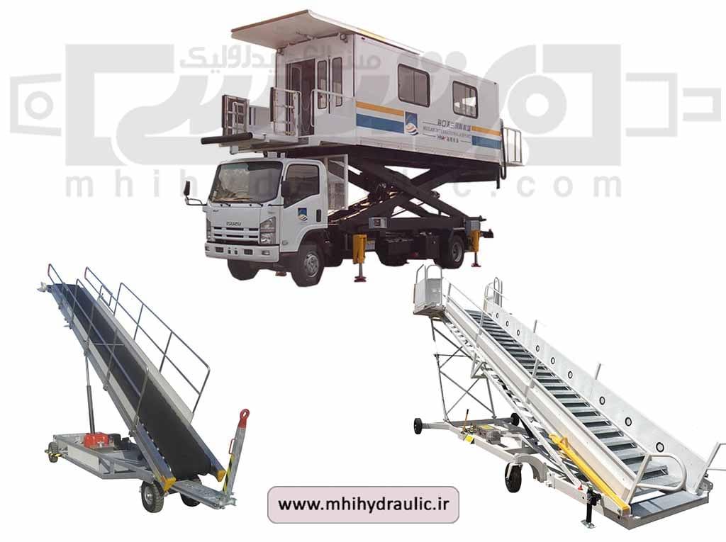ماشین آلات خدمات فرودگاهی